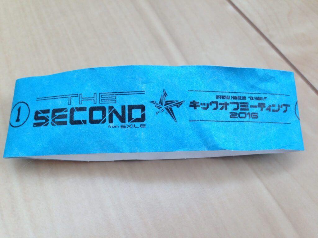 <札幌レポ①>THE SECOND from EXILE キックオフミーティング(ファンミーティング)、行ってきました。