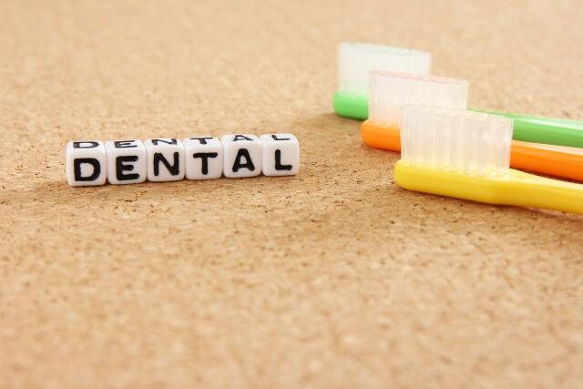 子どもの初めての虫歯治療、最初の練習は。